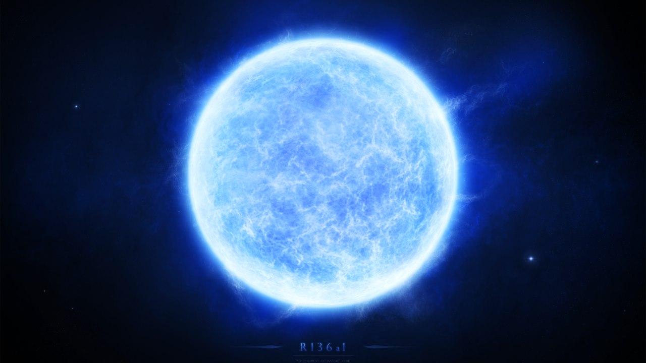 Массивная звезда